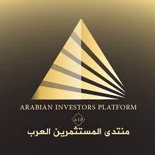 arabian invest